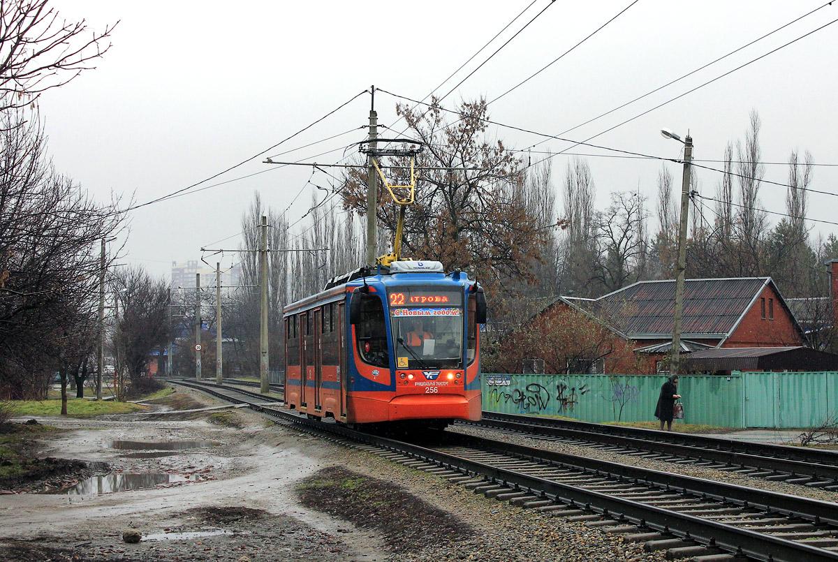 Краснодар. 71-623-02 (КТМ-23) №256