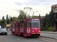 Пятигорск. Tatra KT4SU №141