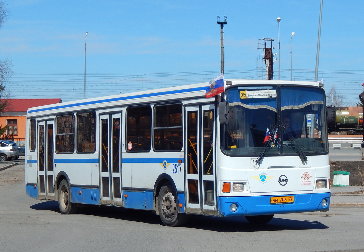 Ялуторовск. ЛиАЗ-5256.35 ам706