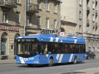 Санкт-Петербург. АКСМ-32100D №3103