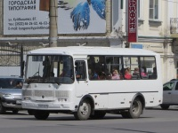 Курган. ПАЗ-320540-12 р841ме