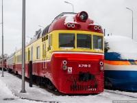 Санкт-Петербург. Д1-719