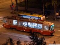 Санкт-Петербург. 71-88Г №3610