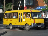 Анапа. Asia AM825A Combi о138вв