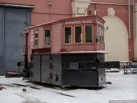 Санкт-Петербург. Бьёрке-64168-(4022)