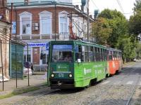 Краснодар. 71-605 (КТМ-5) №570, 71-605 (КТМ-5) №330