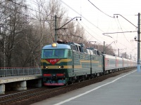 Сергиев Посад. ЧС7-160