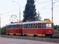 Краснодар. Tatra T3SU №061, Tatra T3SU №002