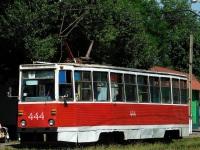 Кривой Рог. 71-605А (КТМ-5А) №444