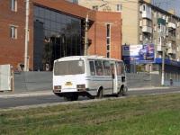 Тула. ПАЗ-3205-110 ао887
