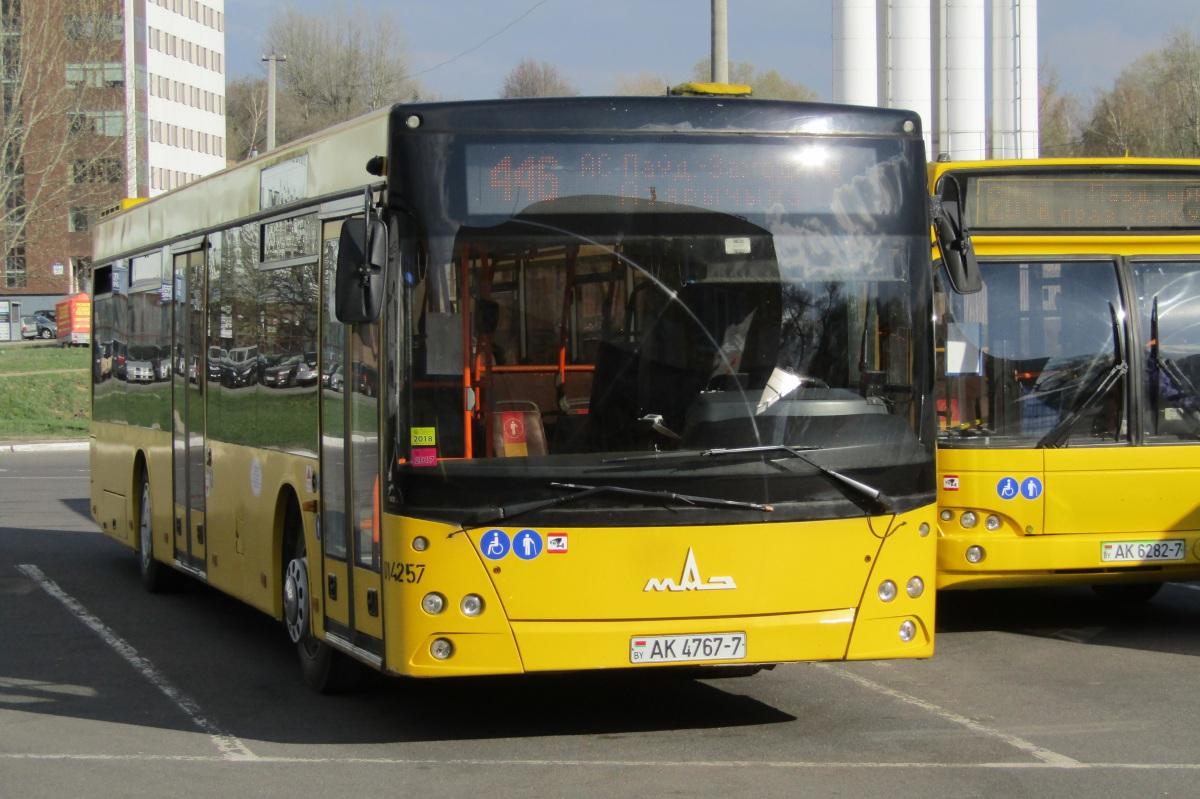 Минск. МАЗ-203.177 AK4767-7