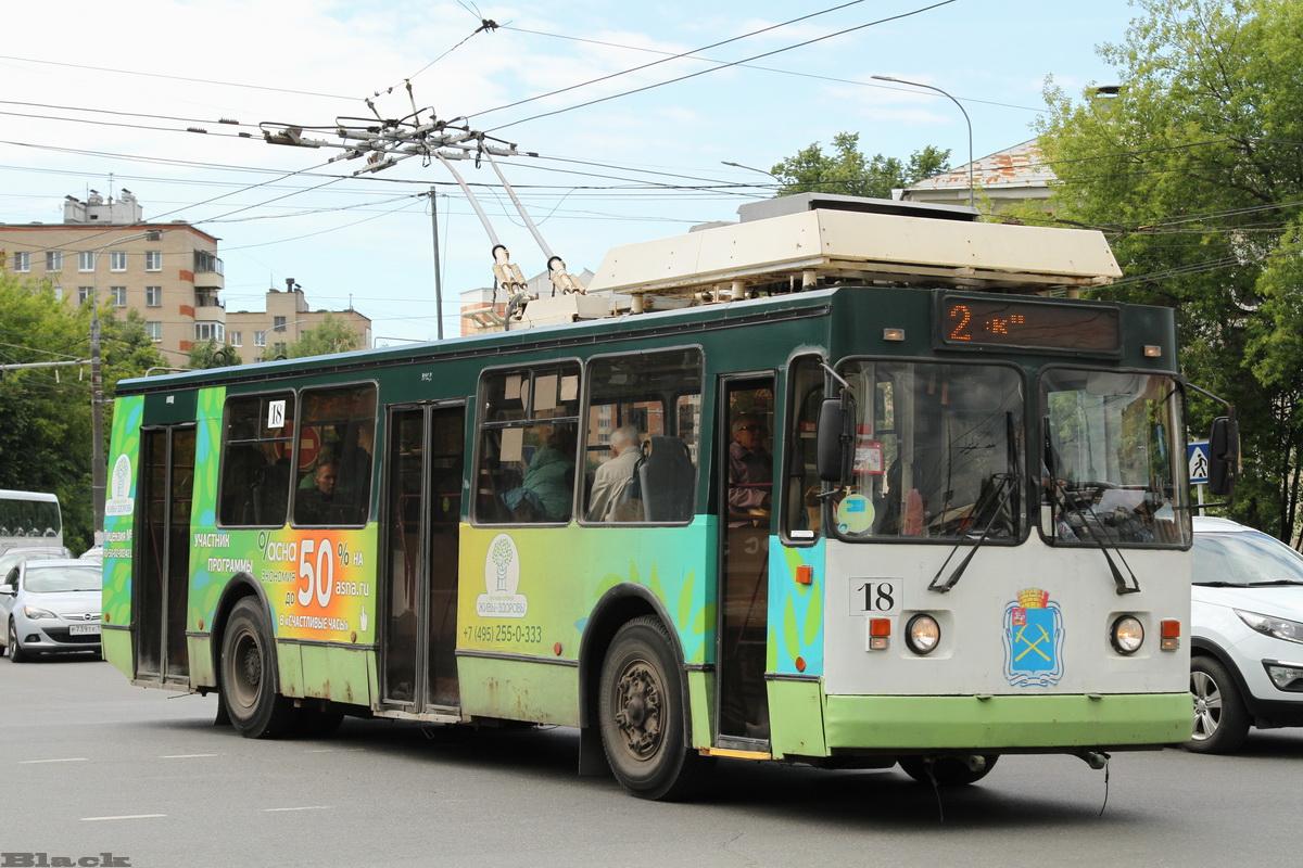 Подольск (Россия). ЗиУ-682 КР Иваново №18