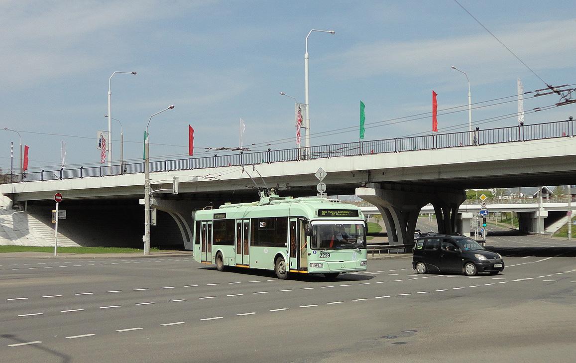 Минск. АКСМ-321 №2239