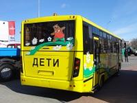 Минск. МАЗ-257.S30 №б/н