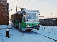 Волчанск. 71-402 СПЕКТР №2