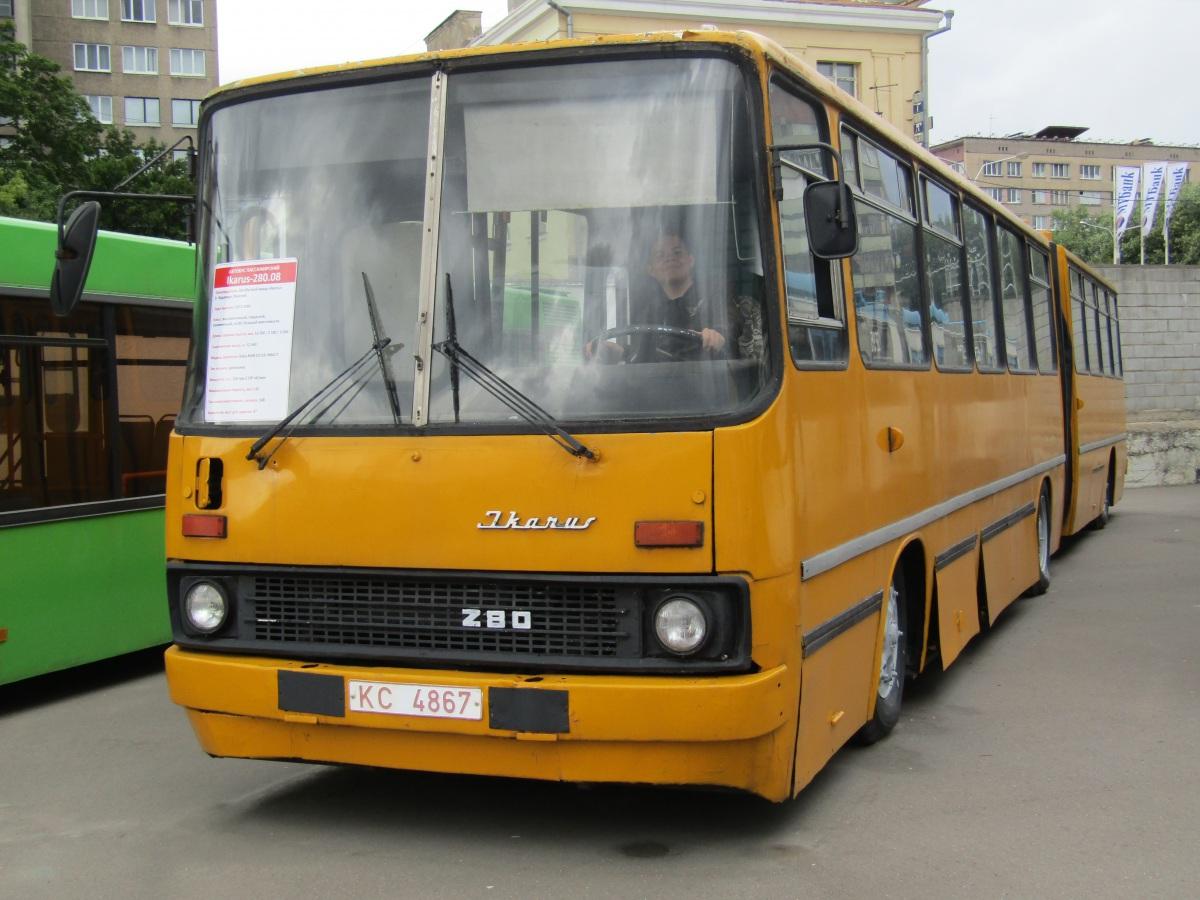 Минск. Ikarus 280.08 KC4867