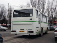 Таганрог. ПАЗ-4230-03 ам778
