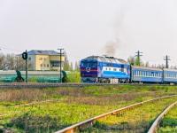 Николаев. ТЭП70-0031