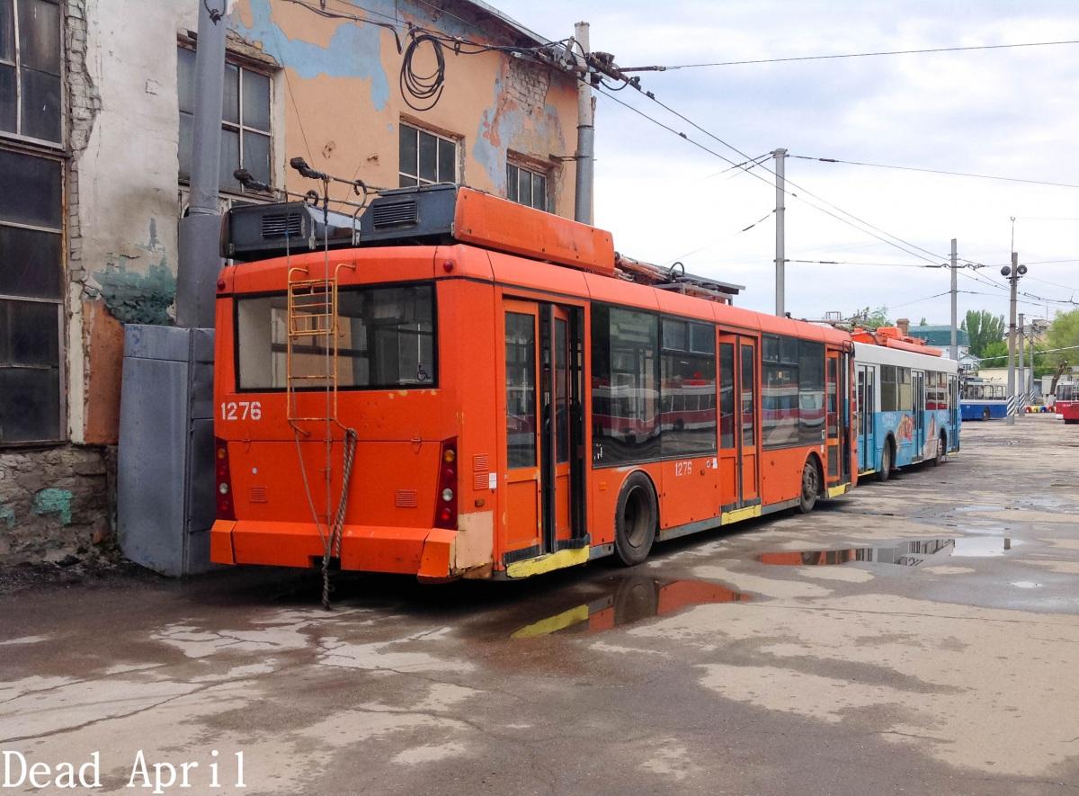 Саратов. ТролЗа-5265.00 Мегаполис №1276