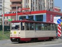 Челябинск. 71-605А (КТМ-5А) №1363