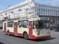 Челябинск. ЗиУ-682Г00 №2489