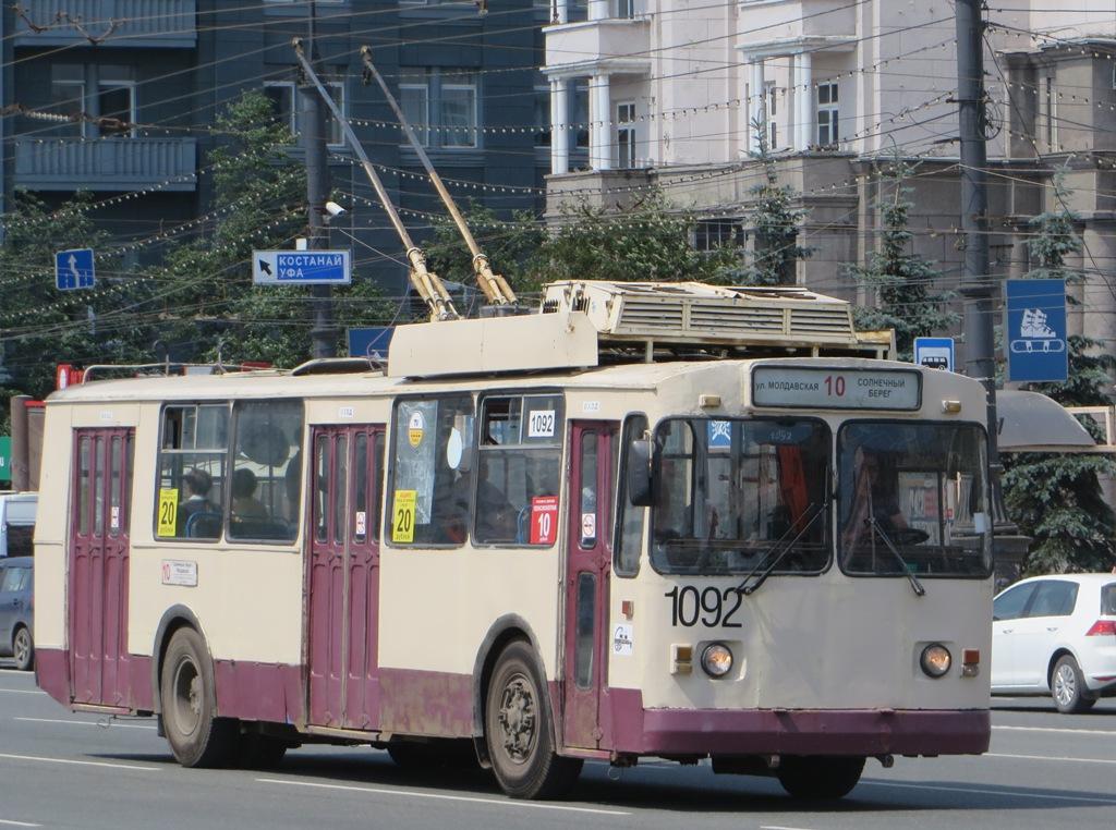 Челябинск. ЗиУ-682Г00 №1092