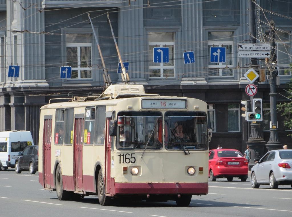Челябинск. ЗиУ-682В №1165