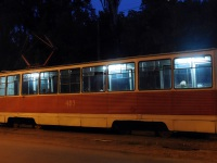 Кривой Рог. 71-605 (КТМ-5) №403