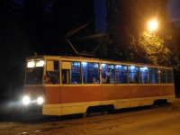 Кривой Рог. 71-605 (КТМ-5) №478