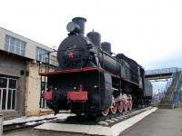 Екатеринбург. Эу-701-40