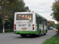 Клин. ЛиАЗ-5256.25 ан927