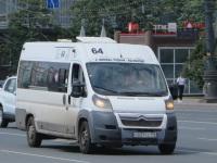 Челябинск. IMC-Jumper с037сс