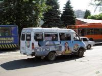 Краснодар. ГАЗель (все модификации) м718мм