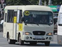 Челябинск. Hyundai County SWB а881су