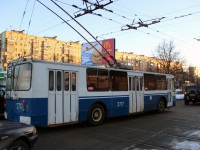 Москва. ЗиУ-682Г-016 (ЗиУ-682Г0М) №2717