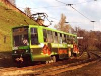 Нижний Новгород. 71-608К (КТМ-8) №1205