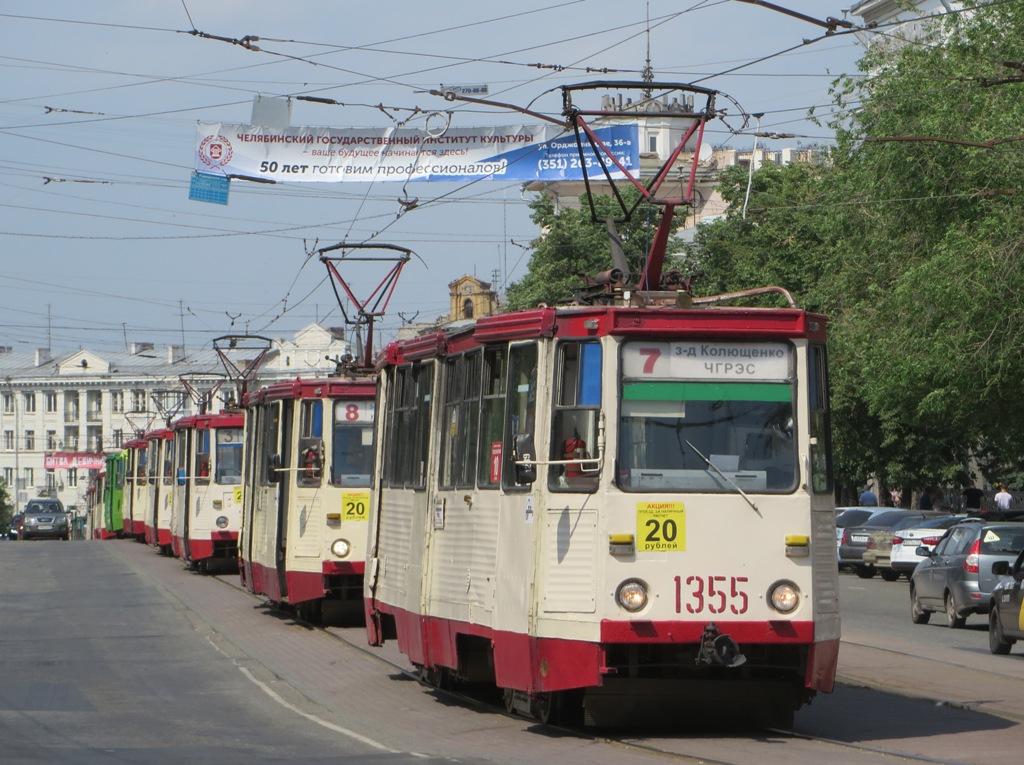 Челябинск. 71-605А (КТМ-5А) №1355