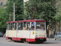 Челябинск. 71-605 (КТМ-5) №1222