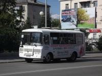 Курган. ПАЗ-32054 р066ма