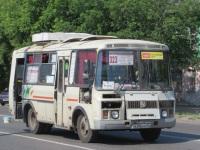 Курган. ПАЗ-32054 в286кн
