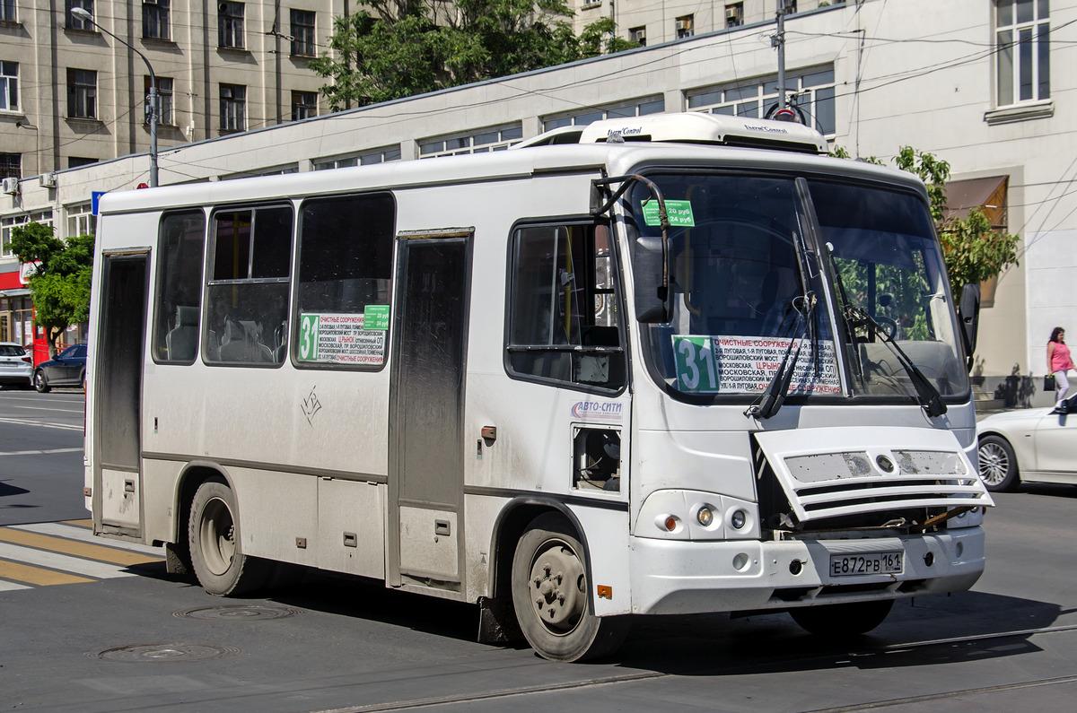 ростов дон картинки на автобусах формирования колес