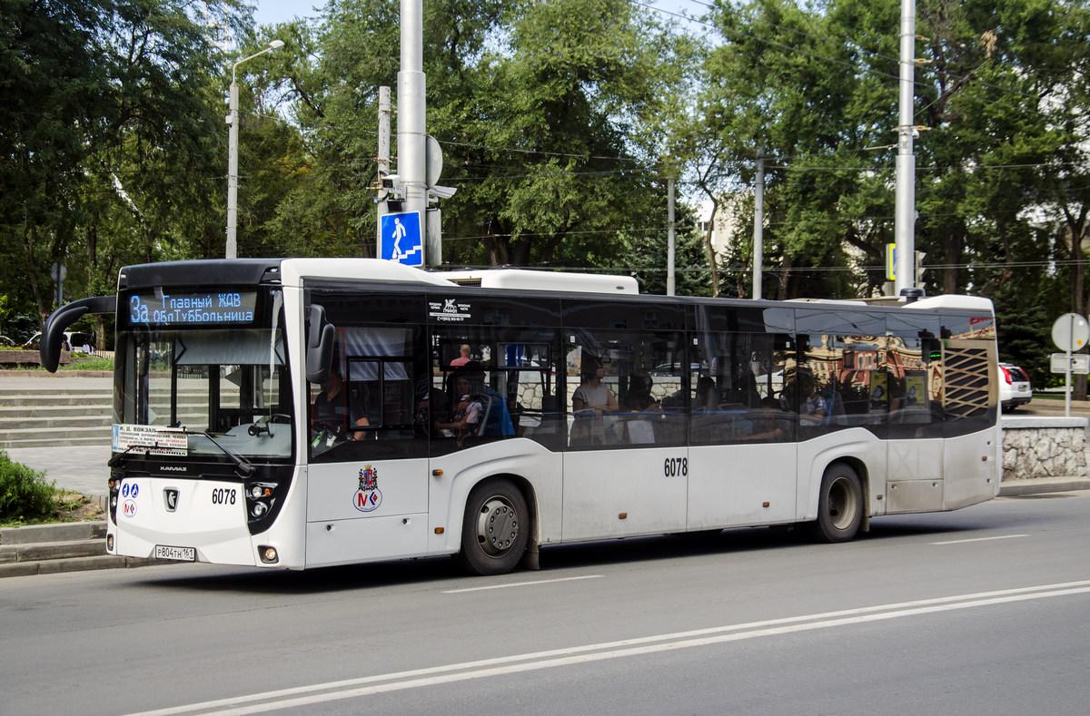 ростов дон картинки на автобусах кафе
