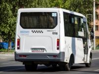 Ростов-на-Дону. ГАЗель Next а326оу
