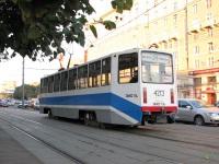 Москва. 71-608КМ (КТМ-8М) №4213