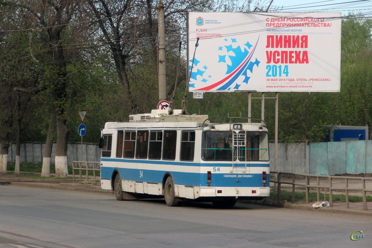 Самара. ЗиУ-682Г-016.03 (ЗиУ-682Г0М) №54