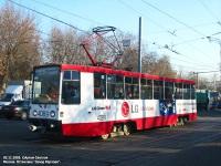 Москва. 71-608К (КТМ-8) №4089