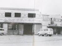 Курган. Административное здание