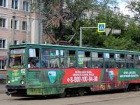 Иркутск. 71-605 (КТМ-5) №163