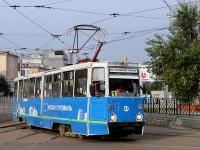 Улан-Удэ. 71-605А (КТМ-5А) №41