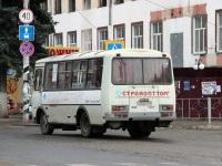 Черкесск. ПАЗ-32054 с044ко